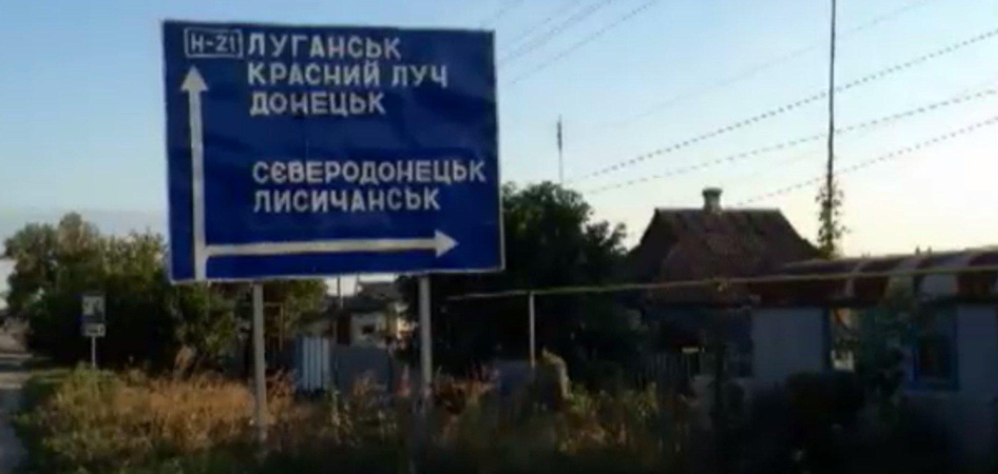 окупація Луганська