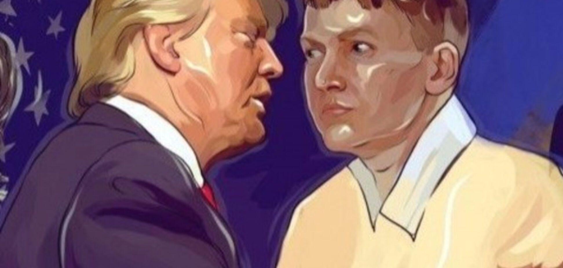 Трамп и Савченко. Что их объединяет