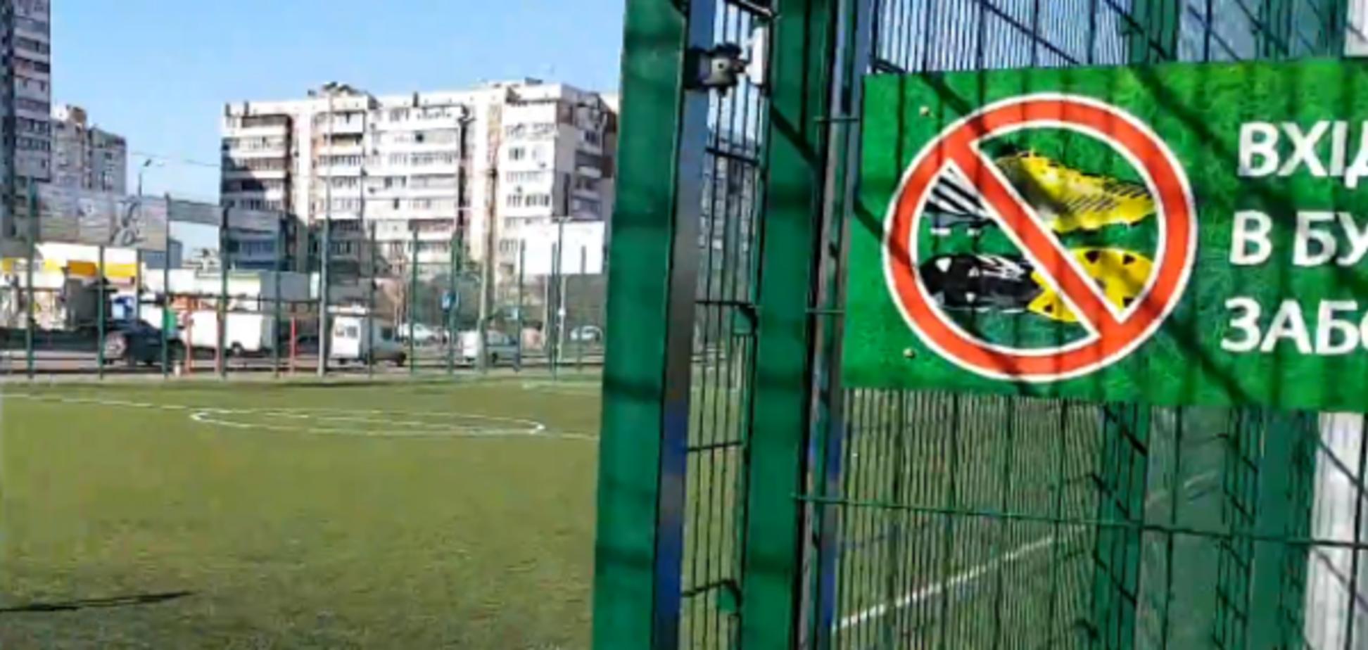 Belanov Football League