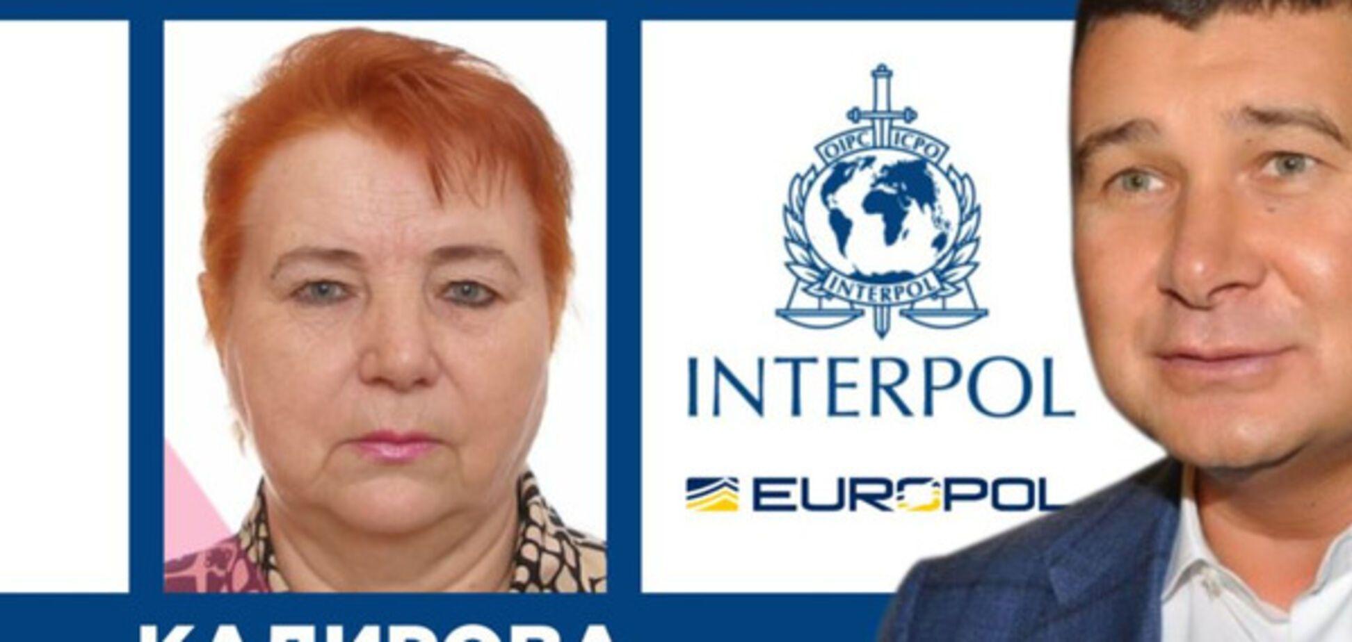 Инесса Кадырова