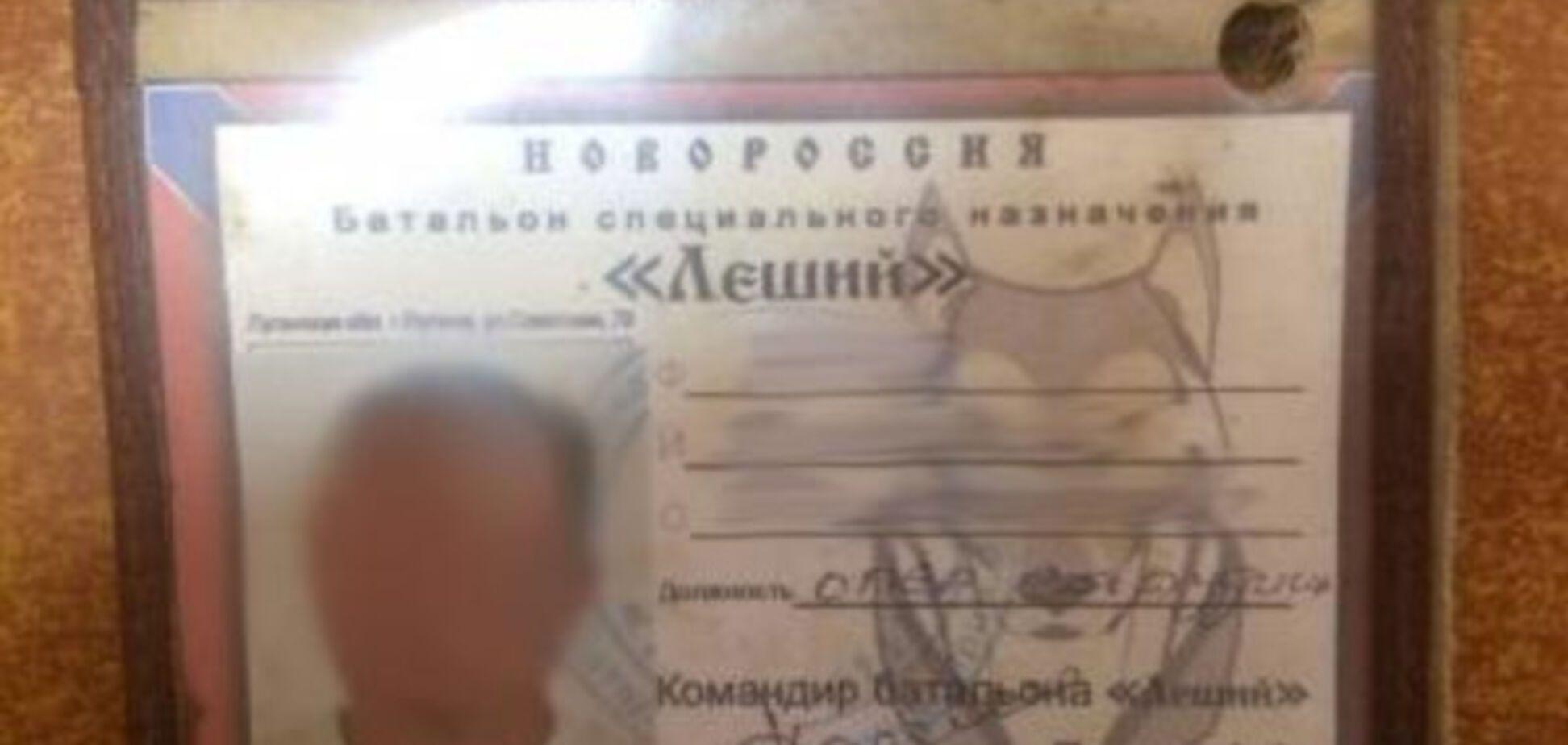 \'Паспорта ЛНР\'