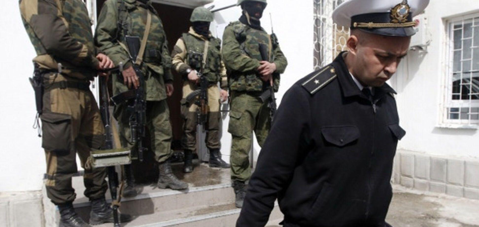 украинские военные Крым