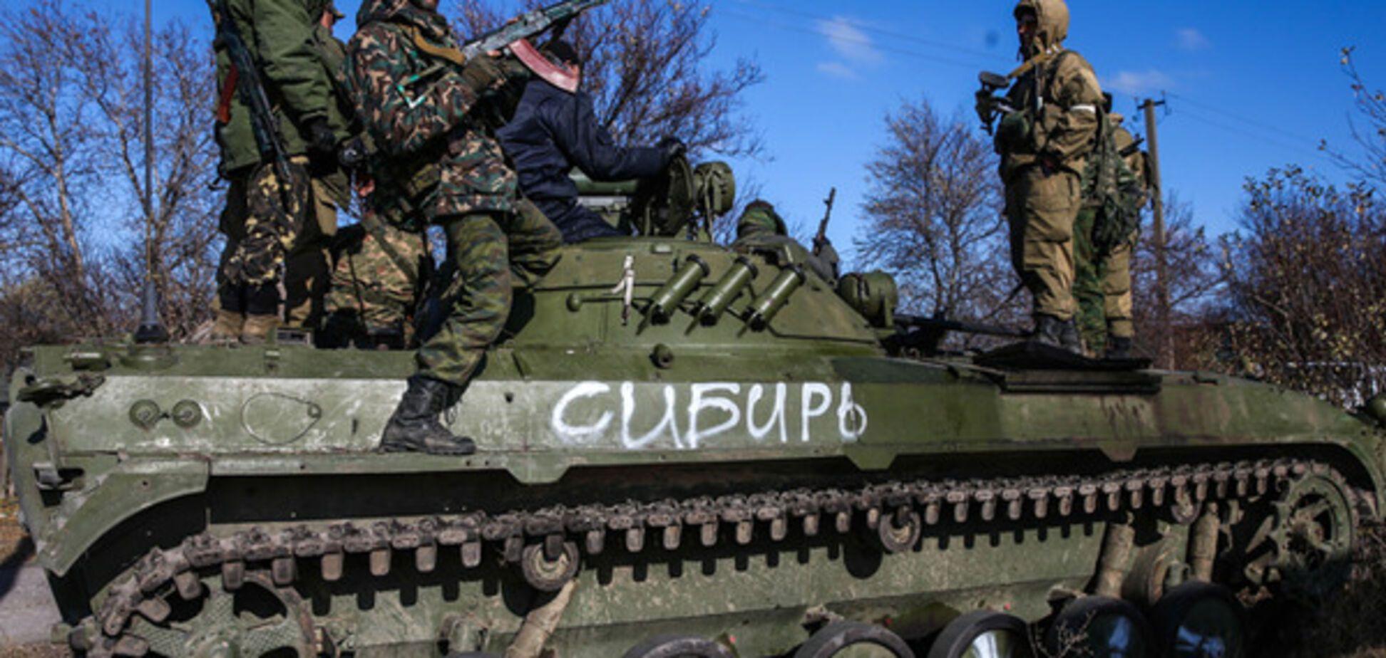 Війська РФ на Донбасі