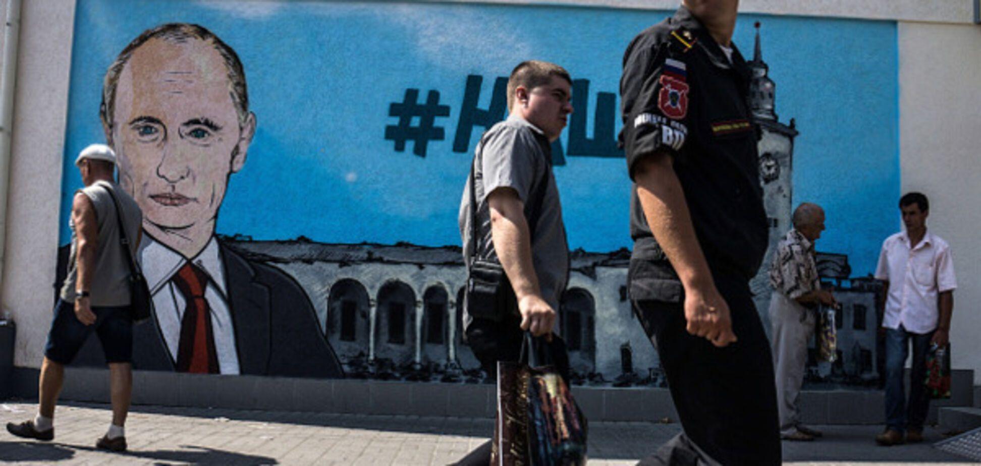 Жителі Криму