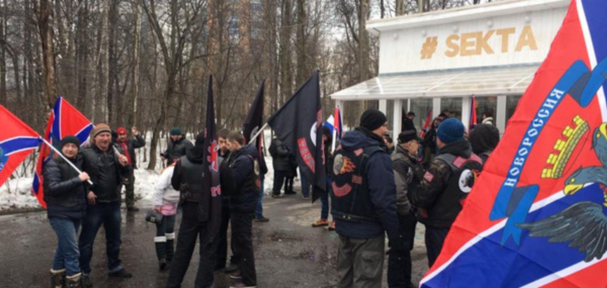 Антиукраинский митинг в Москве