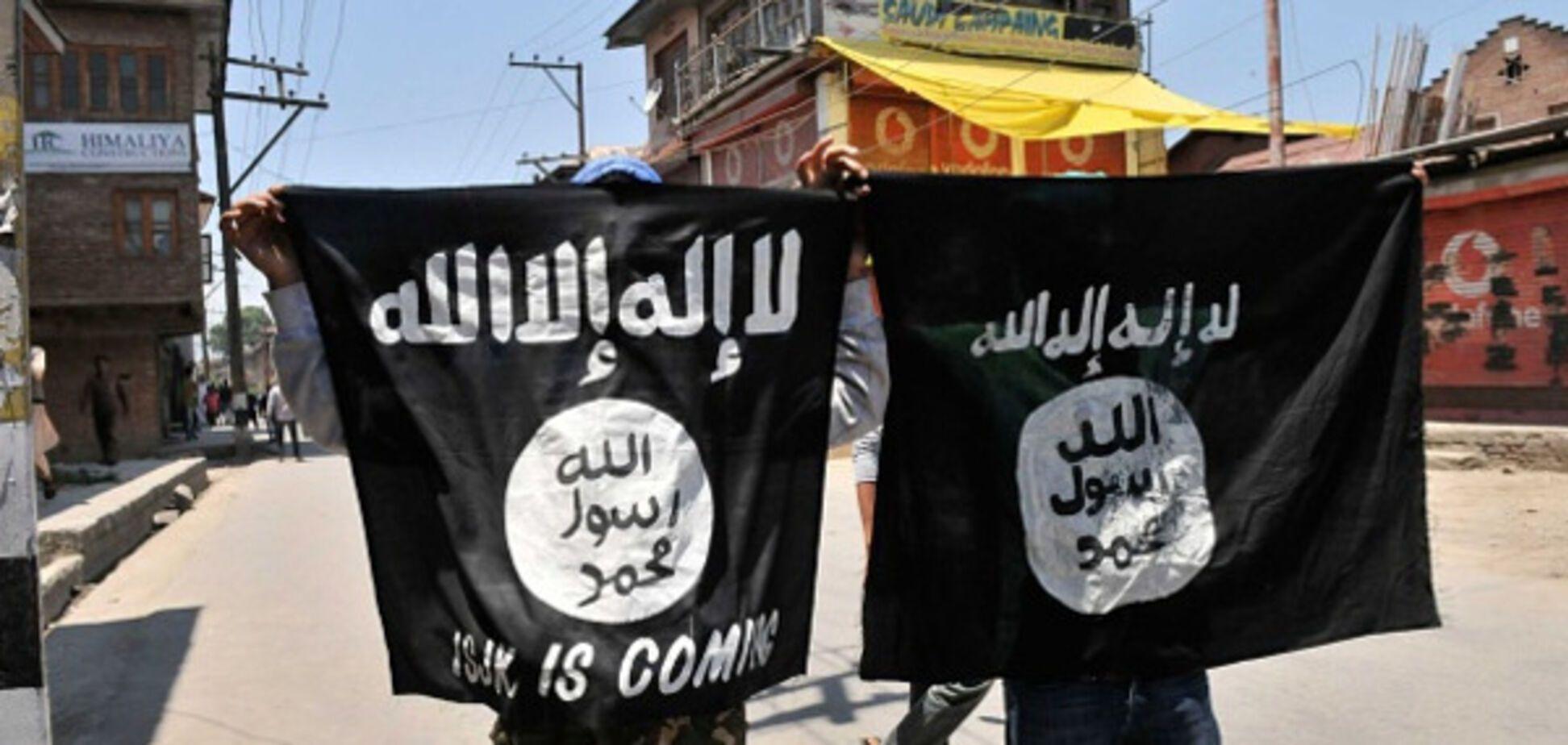 прапори ІДІЛ