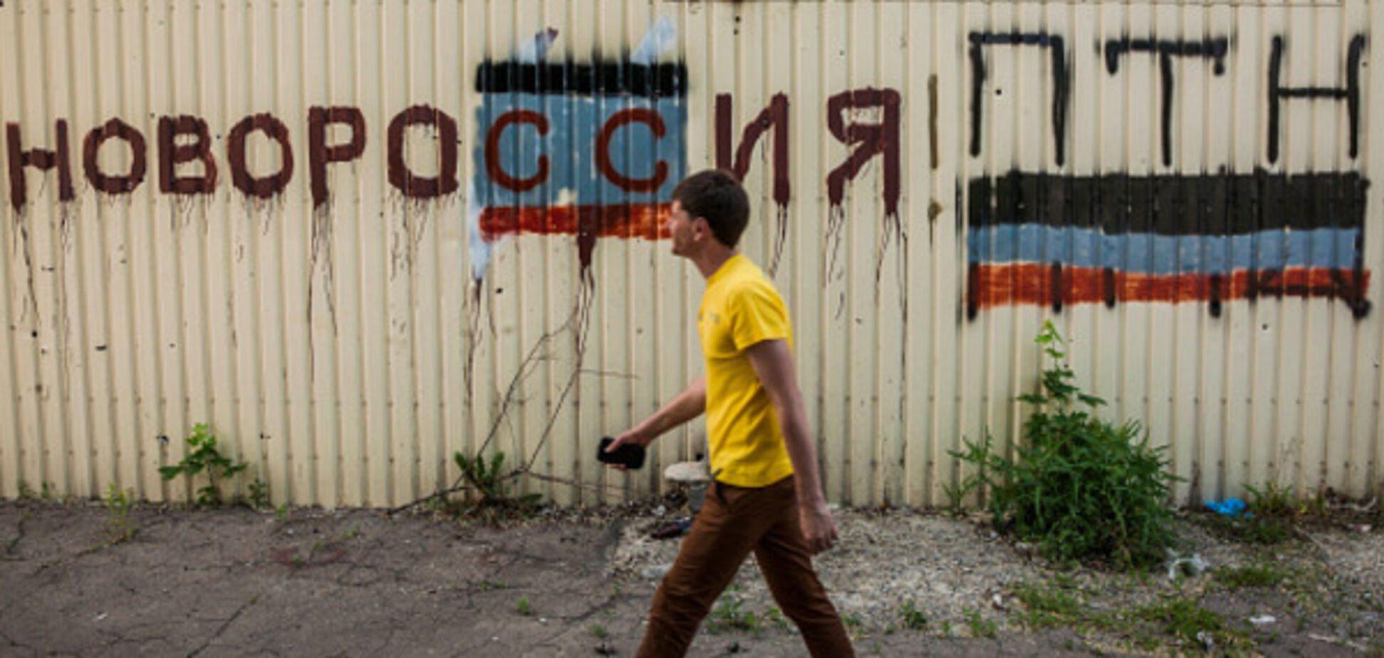 Новоросія