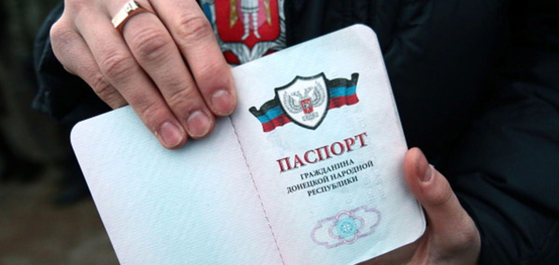 паспорта ЛДНР