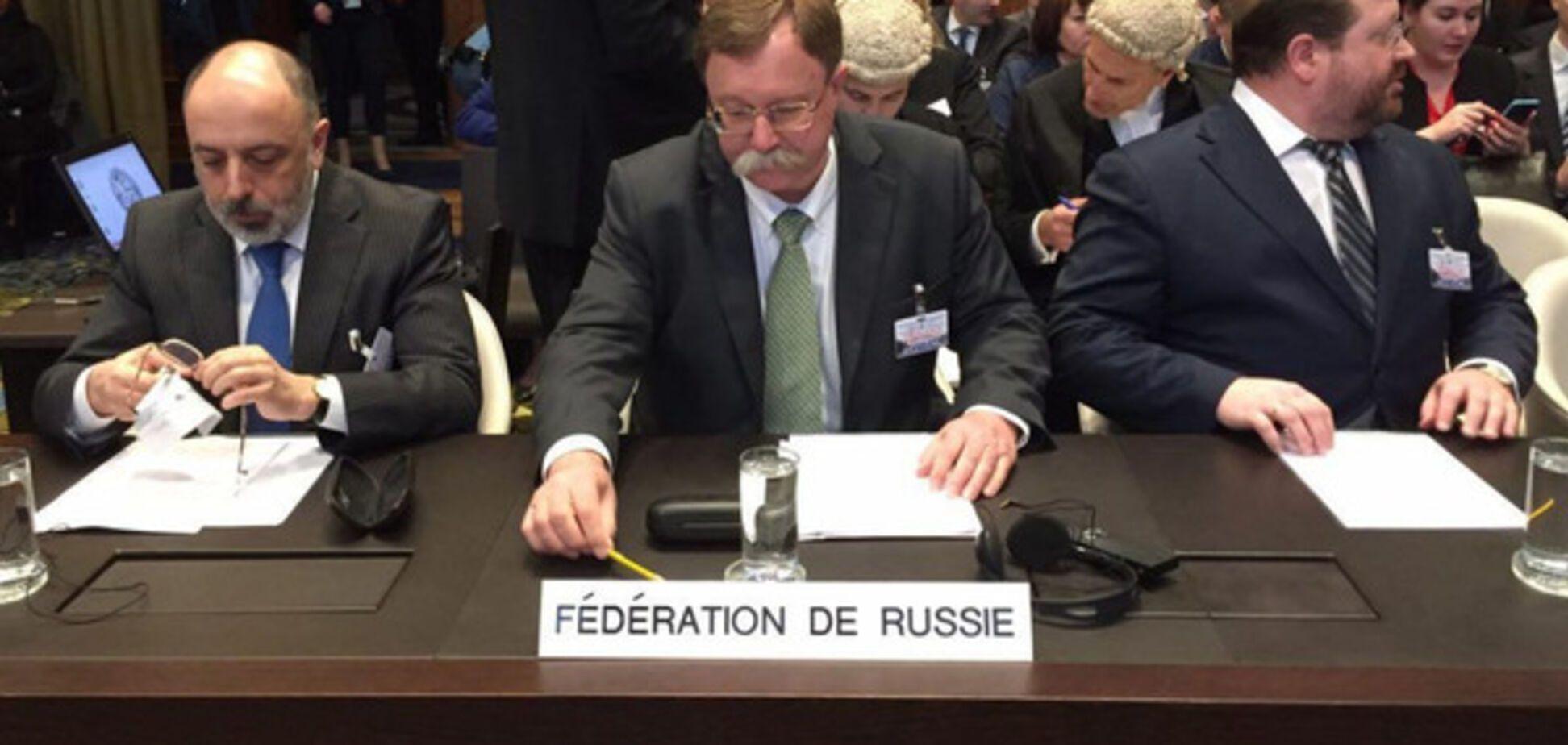 Суд над Россией в Гааге
