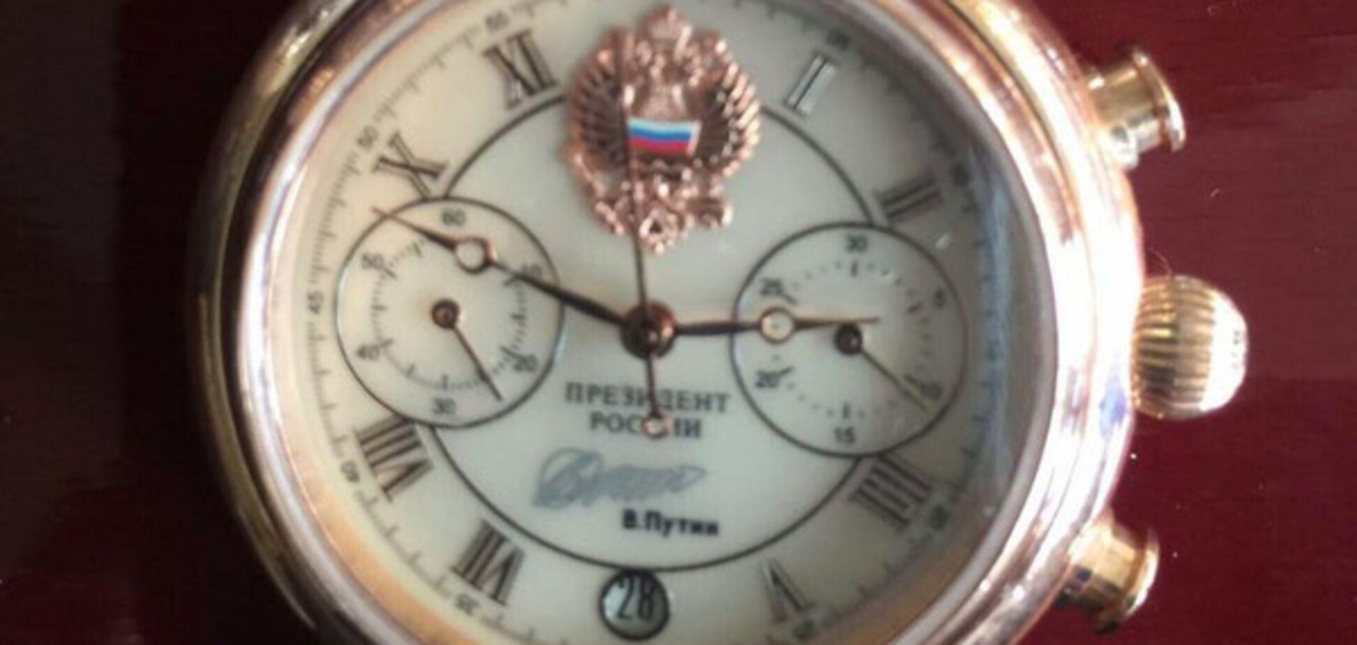 Золотые часы Путина