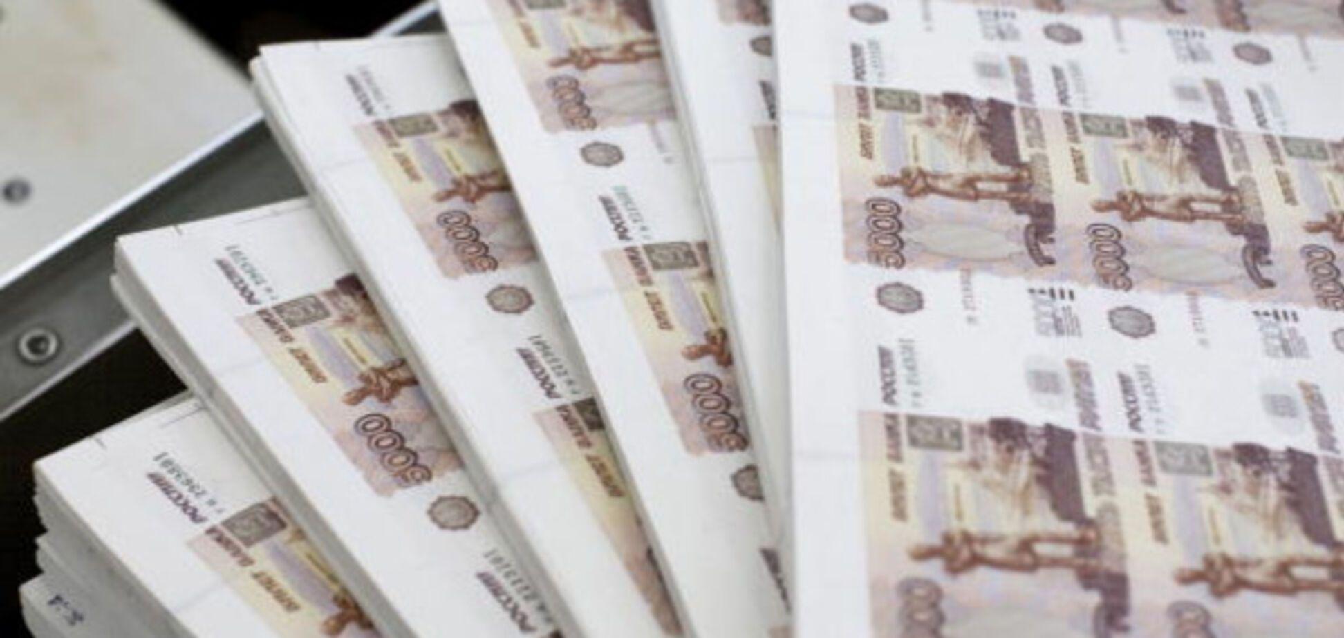 5 тисяч рублів