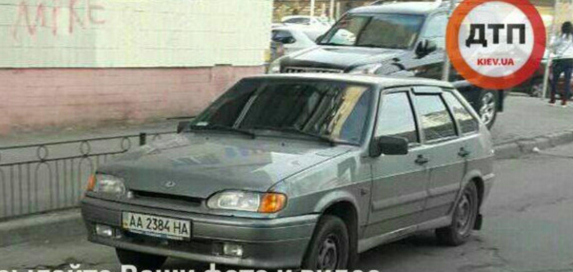 автомобіль