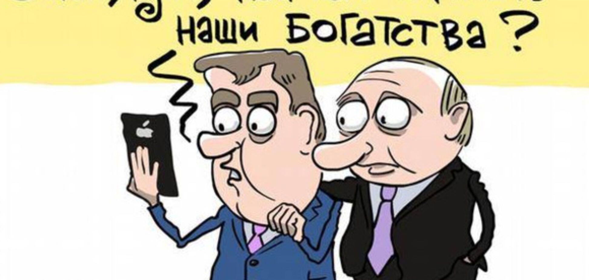 карикатура Йолкіна