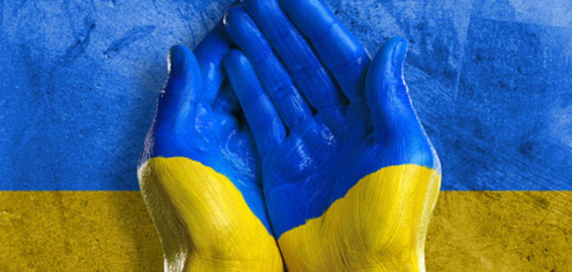 Культурный код: украинцам дали рецепт, как стать успешной нацией