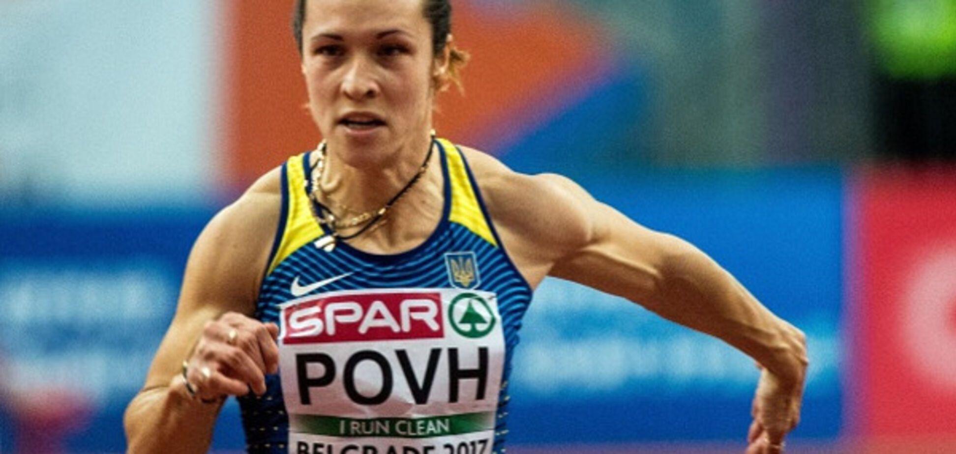 Олеся Повх