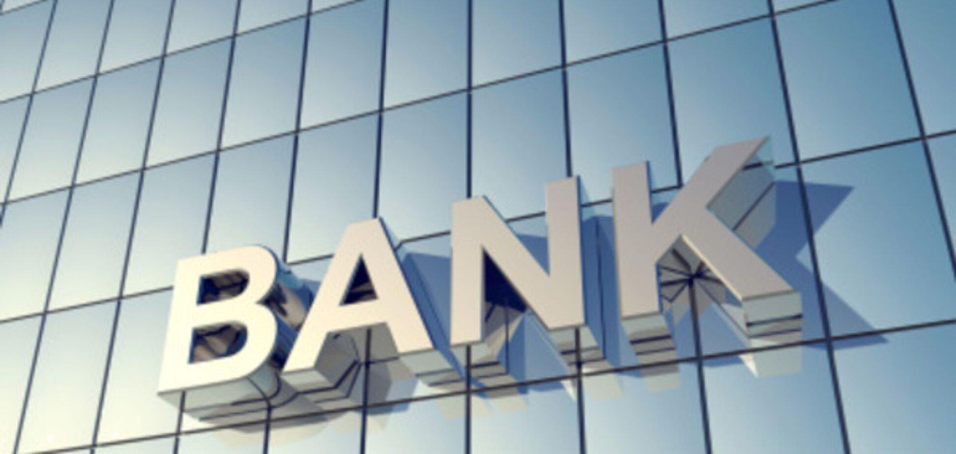 Банкротство банков в Украине