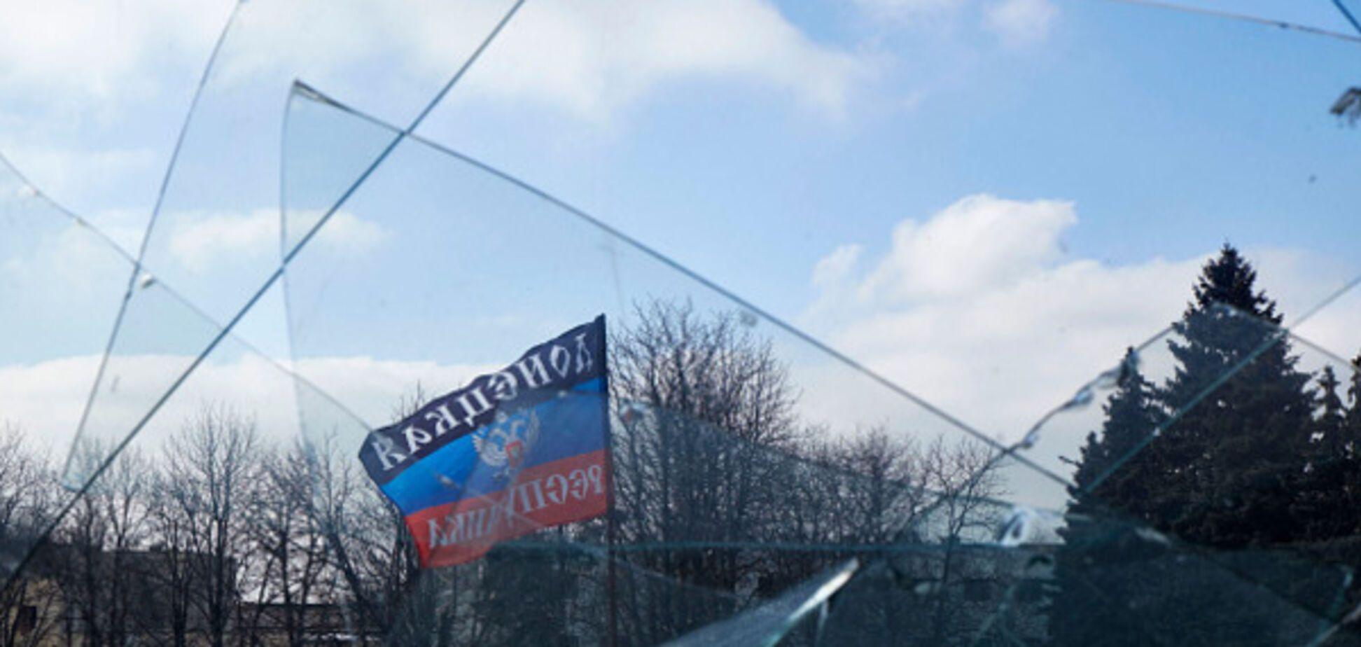 Флаг \'ДНР\'