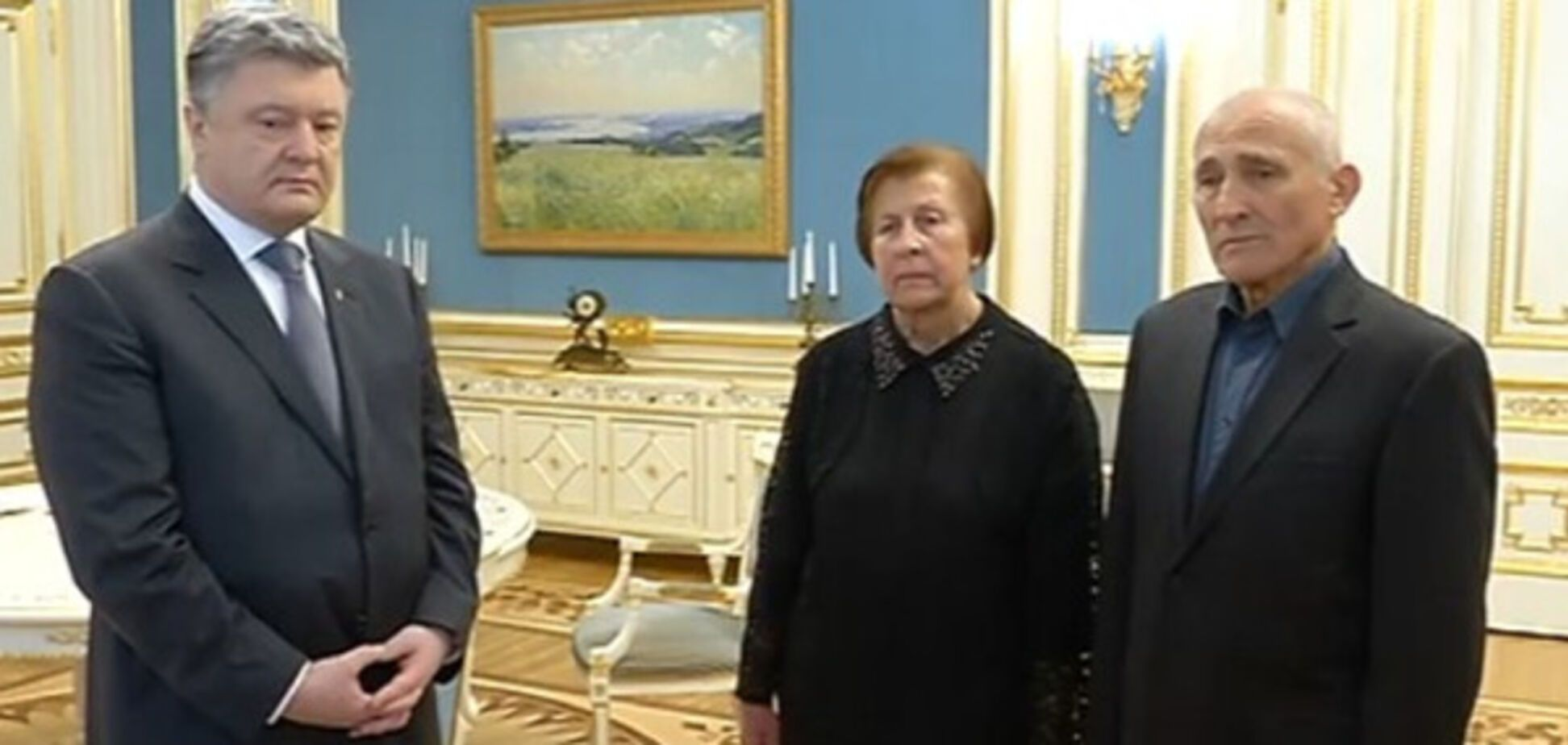 Порошенко Сліпак