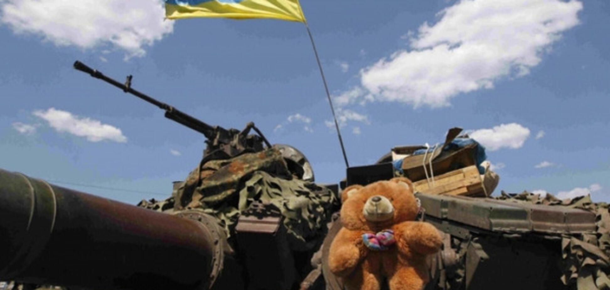 украинские военные, танк, флаг