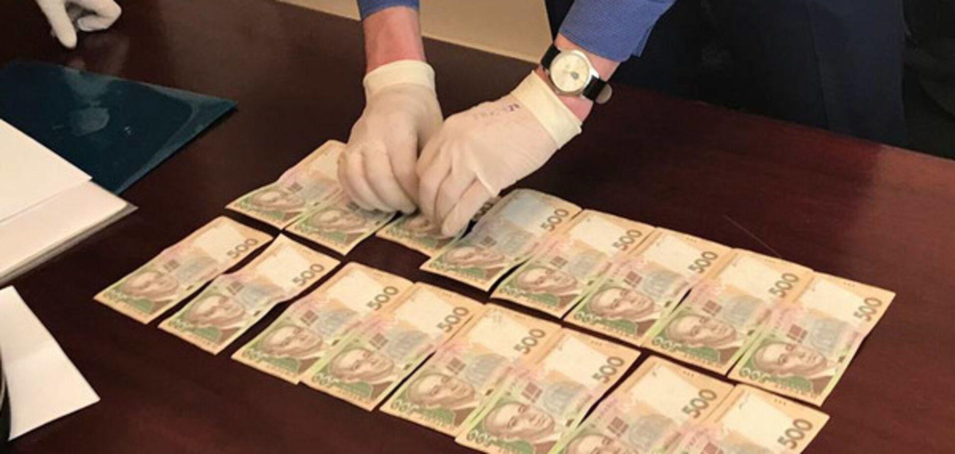 Фонд государственного имущества Украины в Киевской области