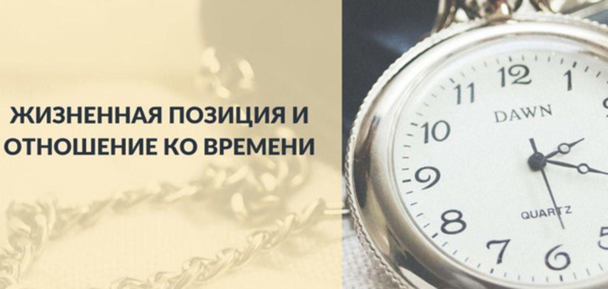 Не спеши, а то успеешь: куда потратить время