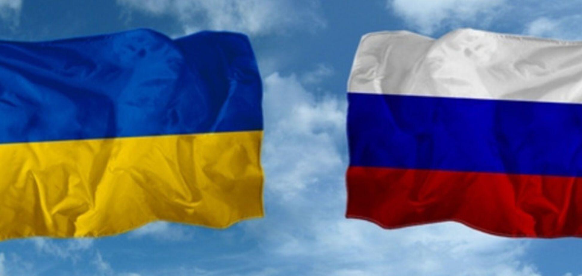 Отношения Украины и России