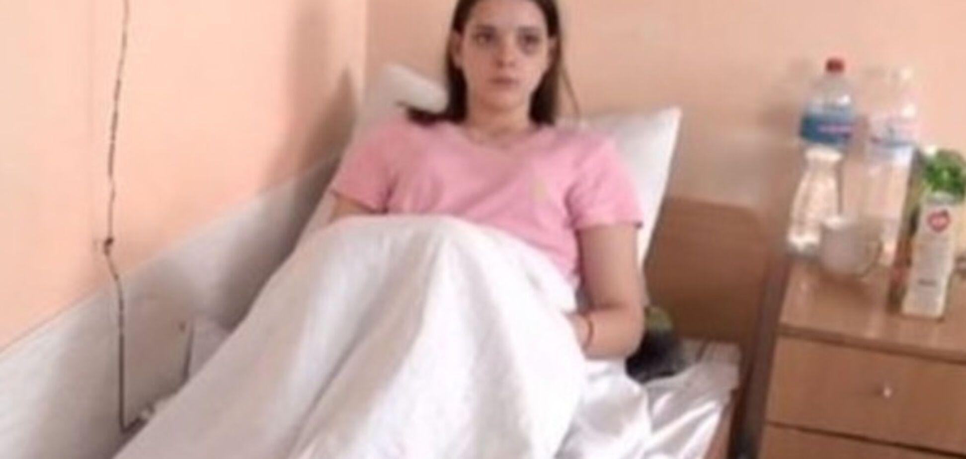Поліна Малоштан