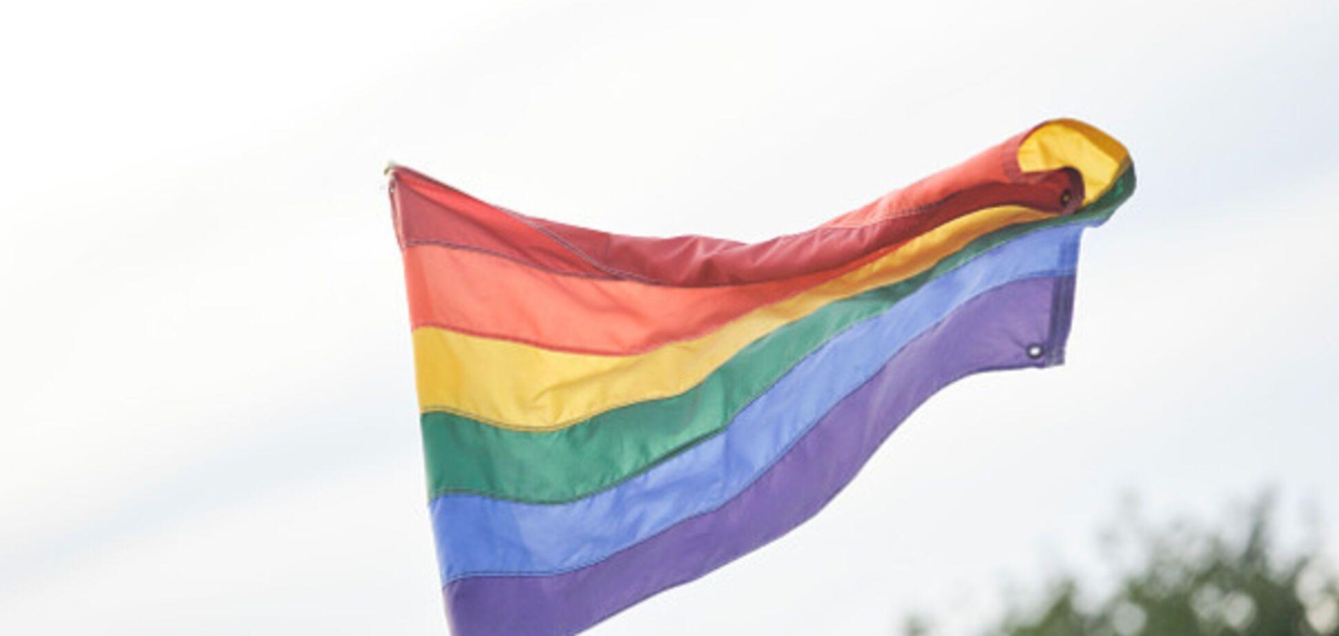 прапор ЛГБТ