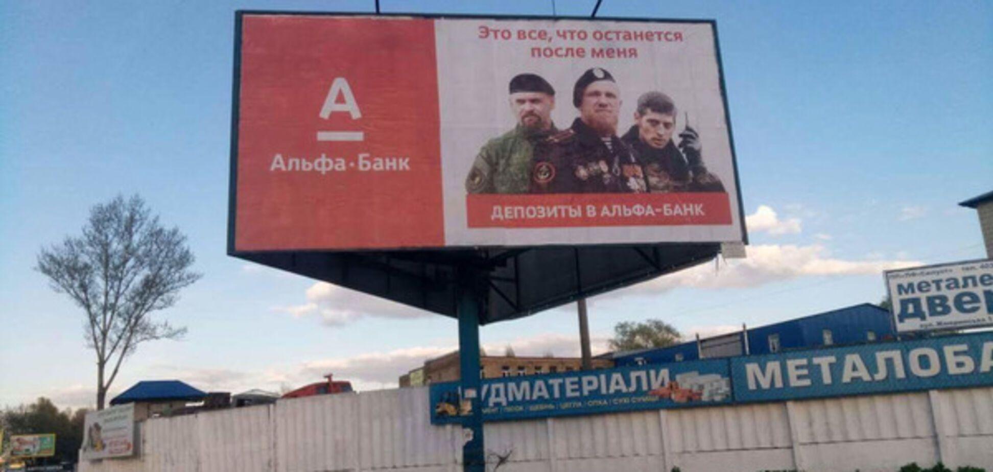 Гиви и Моторола на Окружной в Киеве: кто стоит за провокациями против международного банка?