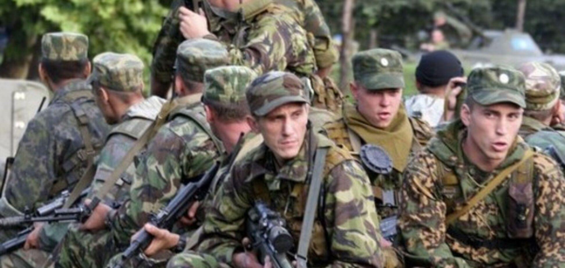 российская армия