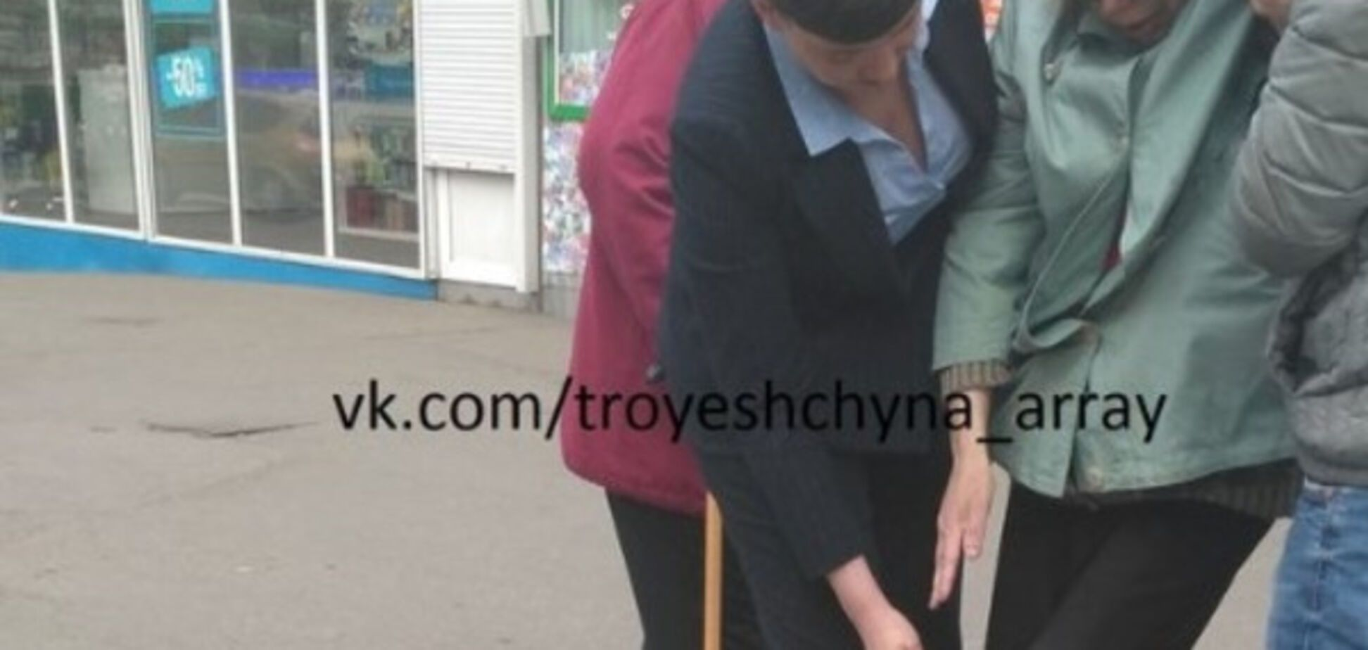 Савченко ДТП