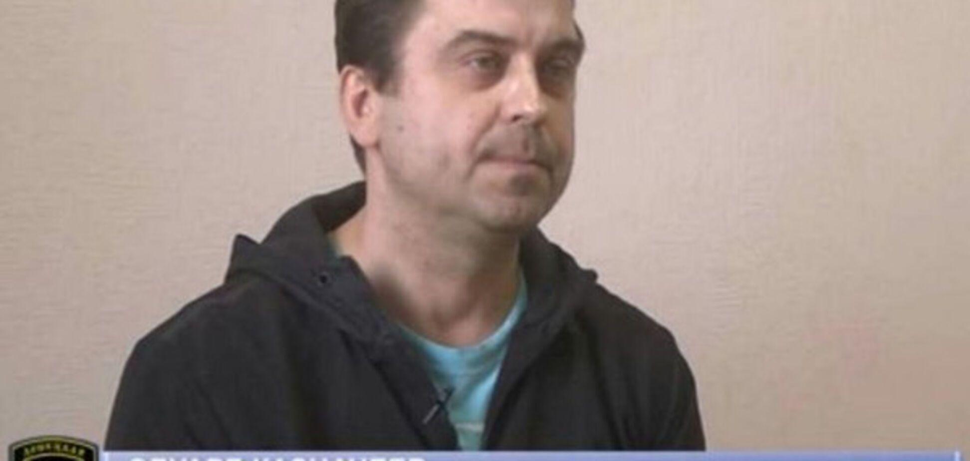 Судья Донецкого апелляционного административного суда Эдуард Казначеев