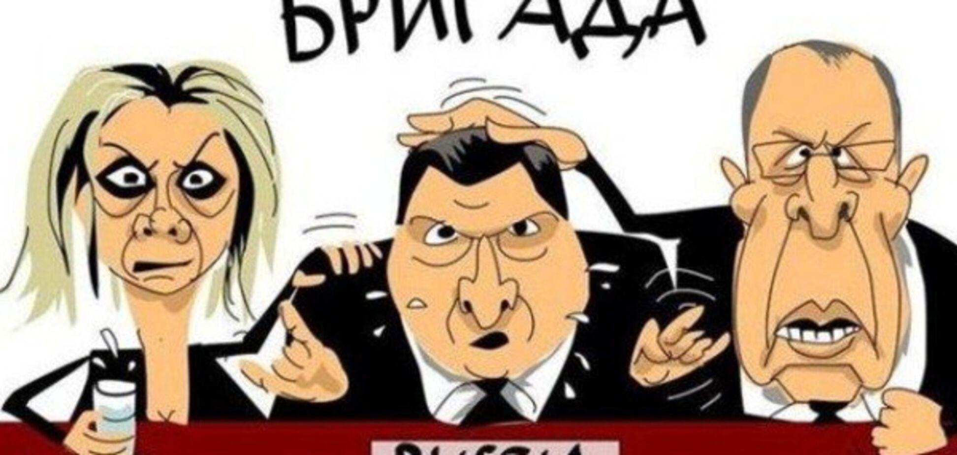 Владимир Сафронков, Сергей Лавров, Мария Захарова