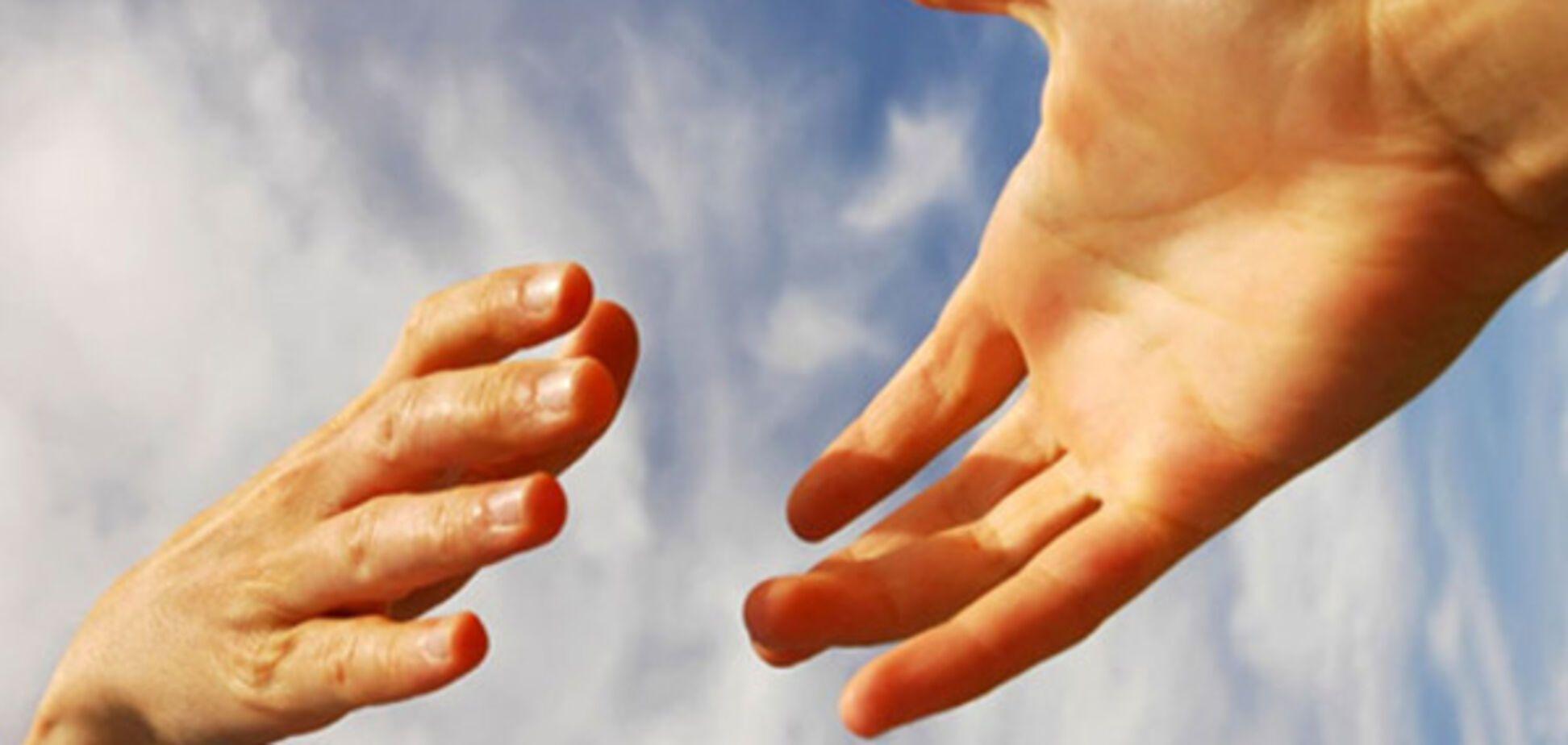 Семья из Запорожья нуждается в помощи (ФОТО)