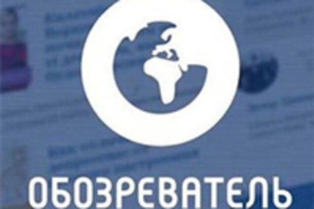 """""""Бузова не такая страшная"""": Милонов сравнил Нетту Барзалай с жабой"""