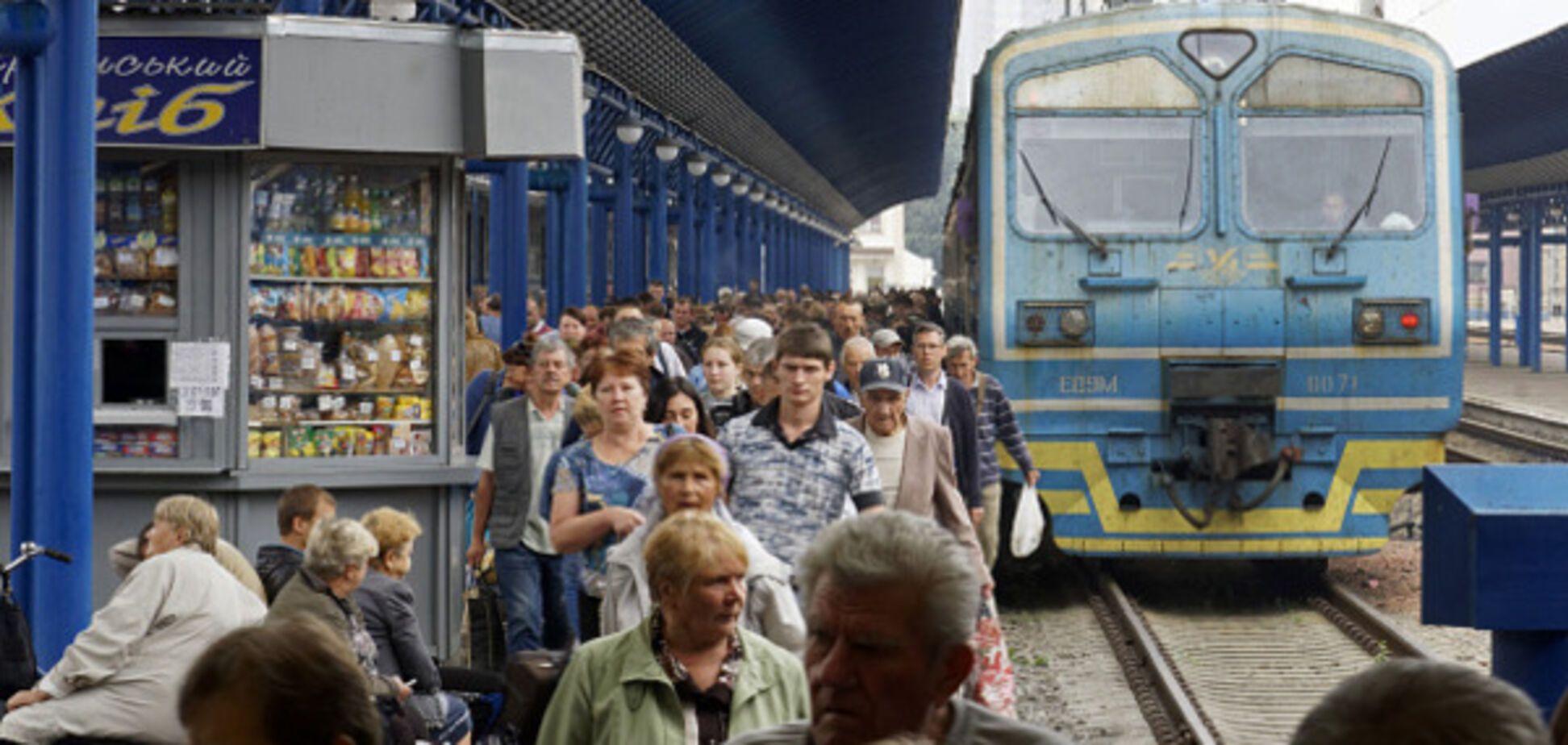 Поїзд \'Маріуполь - Київ\'