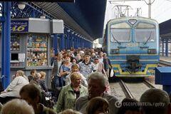 Поезд \'Мариуполь - Киев\'