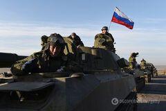 Російська армія в Україні