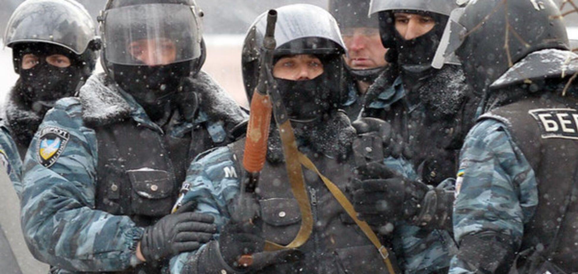 Беркут Майдан
