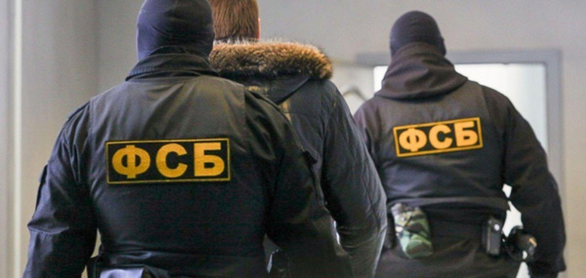 ФСБ РФ выслала задержанного украинца в \'ДНР\'