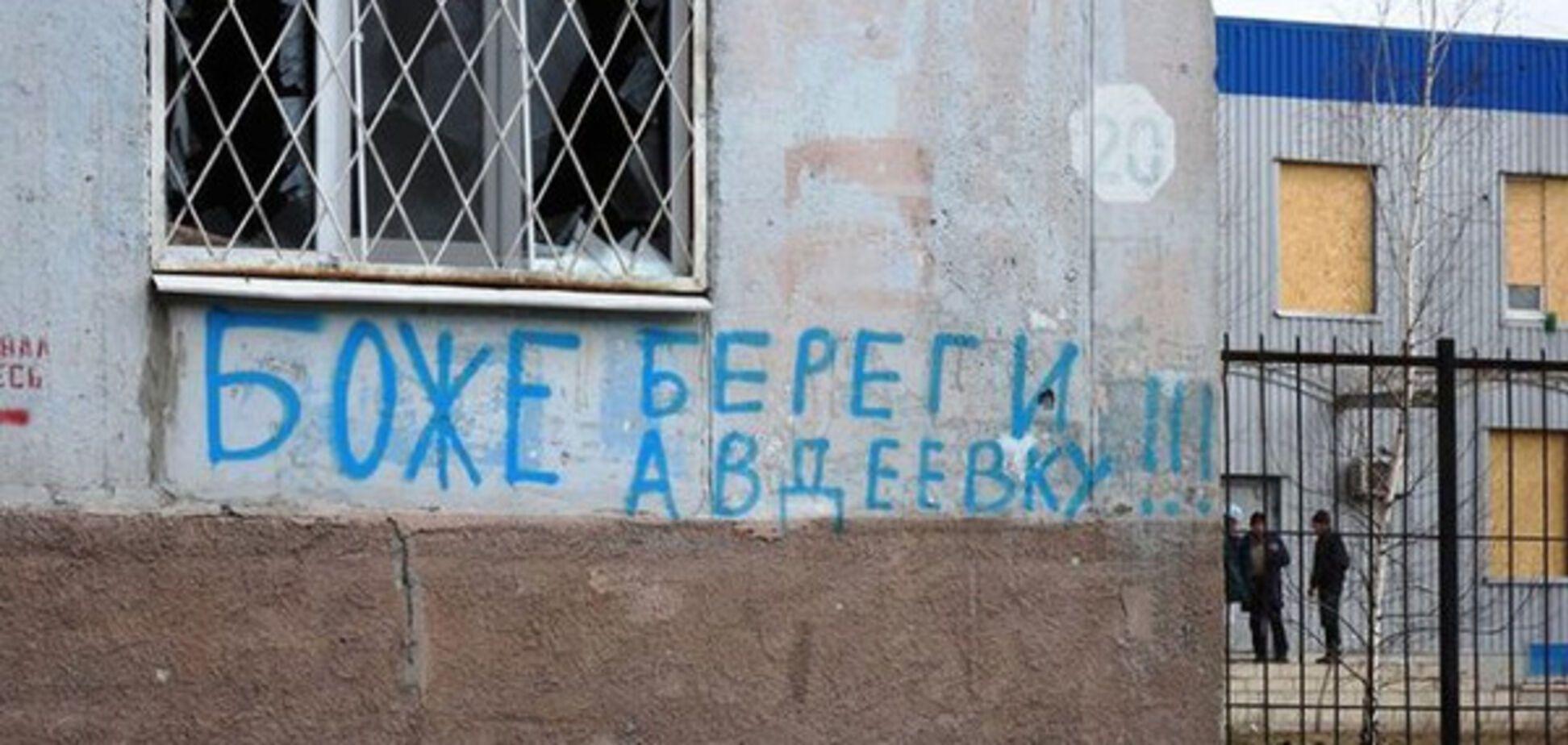 Промзона Авдееевки