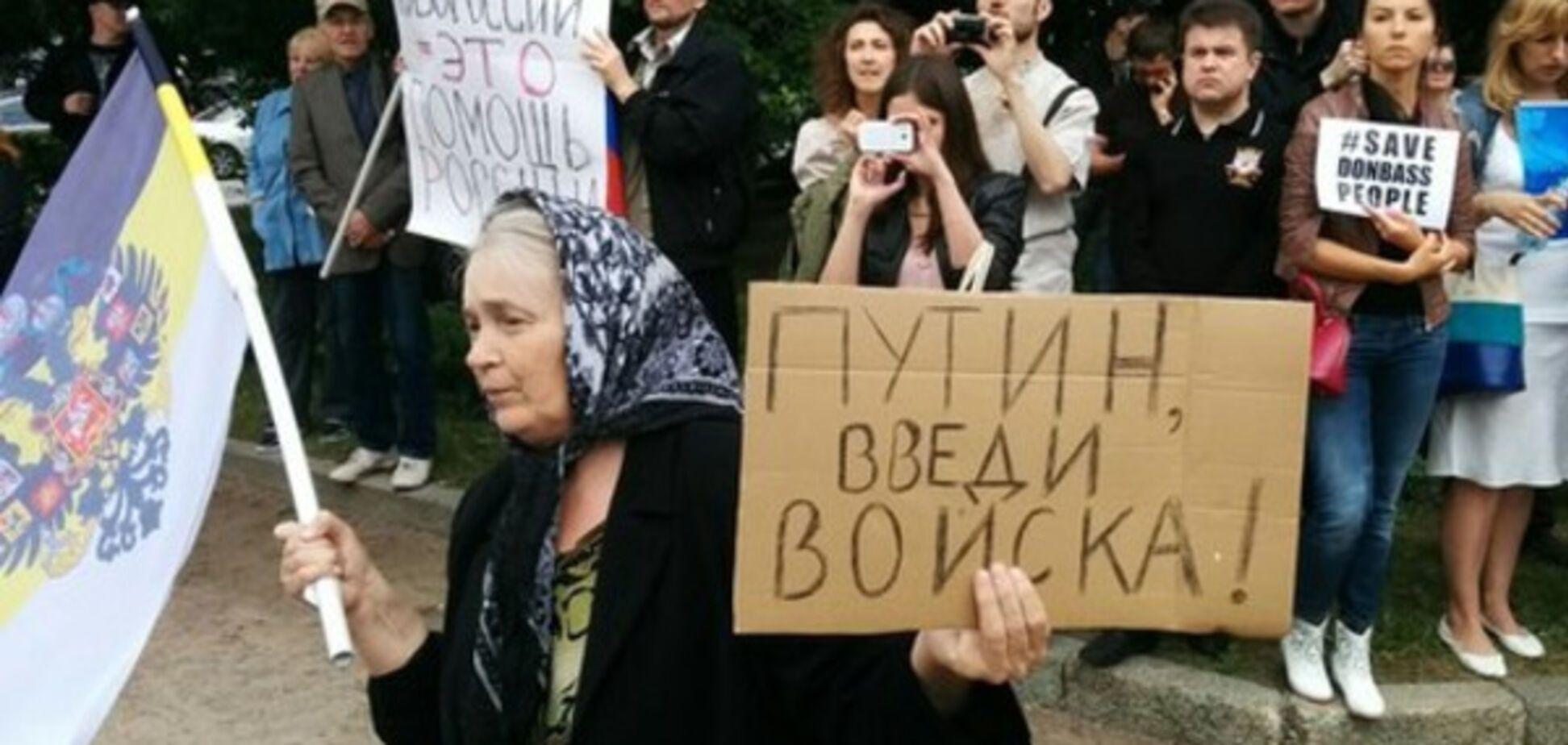 'Пекельний бурлеск': журналіст показав, про що пишуть газети в 'ЛНР'