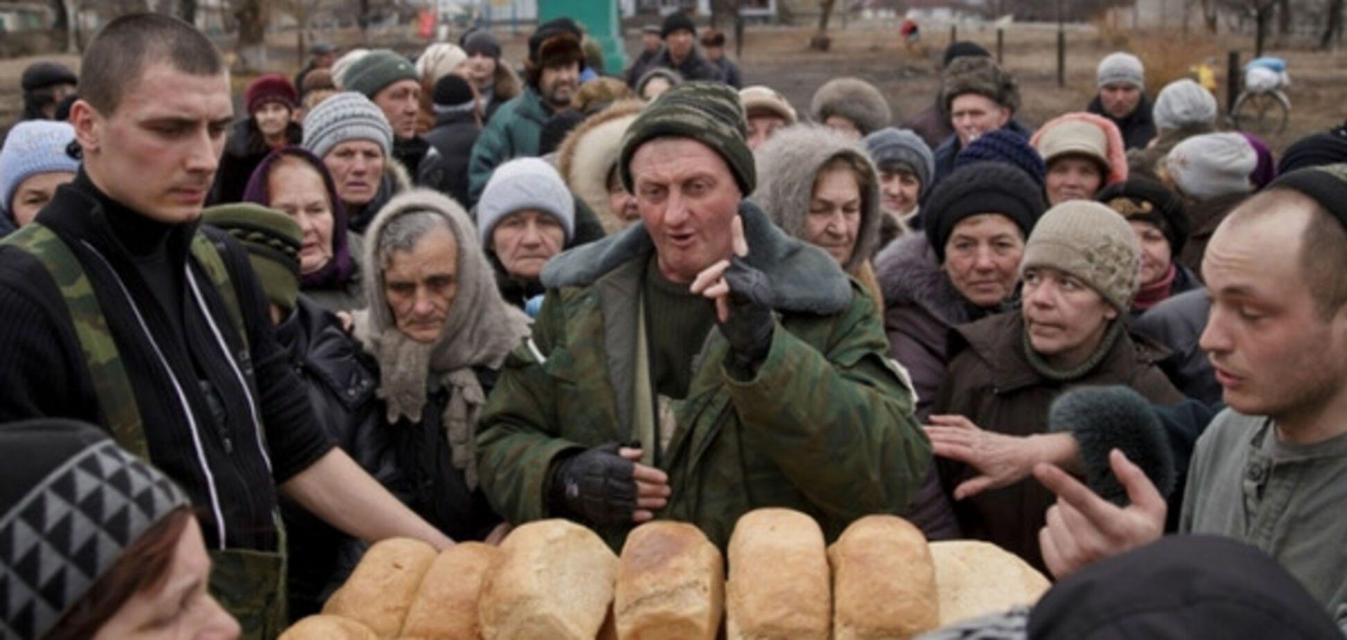 Бунт на Донбасі