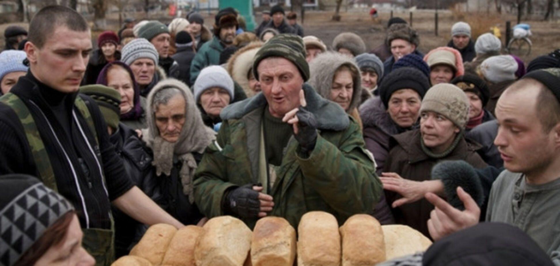 бунт сепаратистів