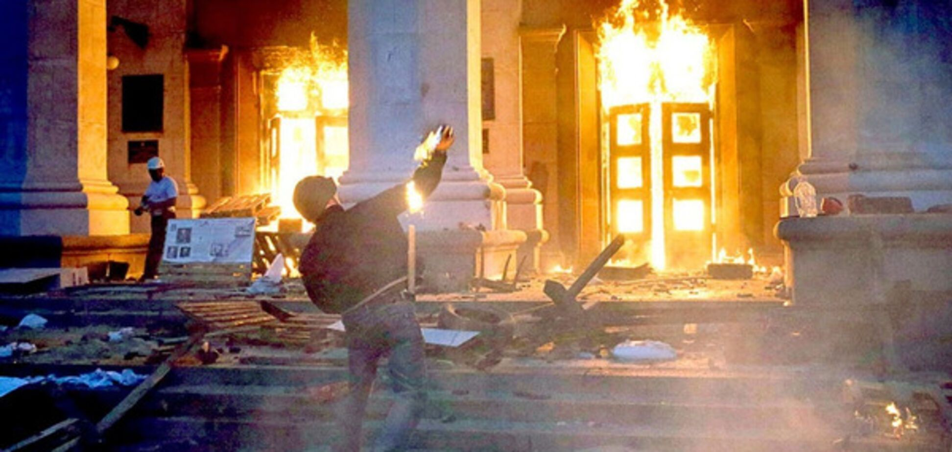 Одесса. Пожар в Доме профсоюзов