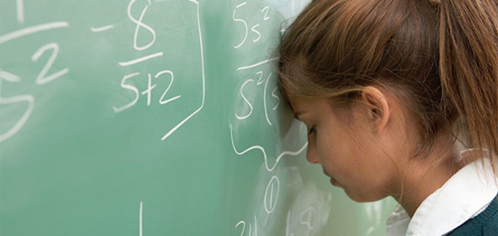 Изменить расписание: ученые о том, в какое время детьми лучше воспринимается математика