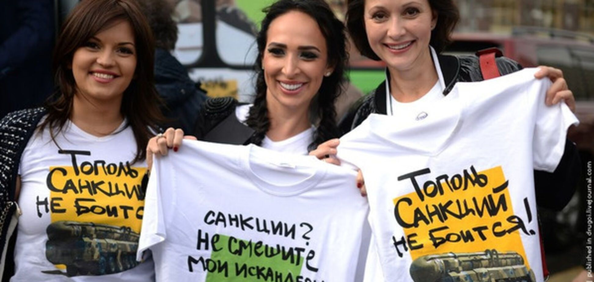 Російську актрису, яка знялася в ролику 'Україна єдина', внесли в список ворогів