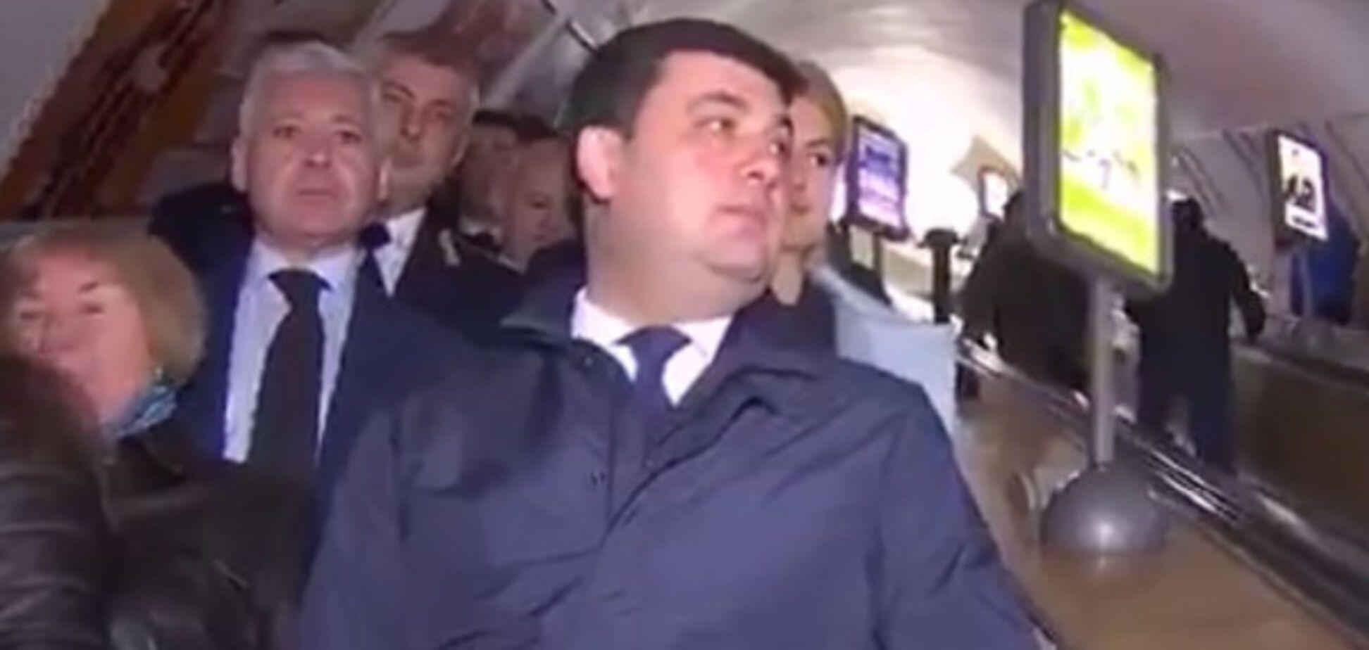 Гройсман метро