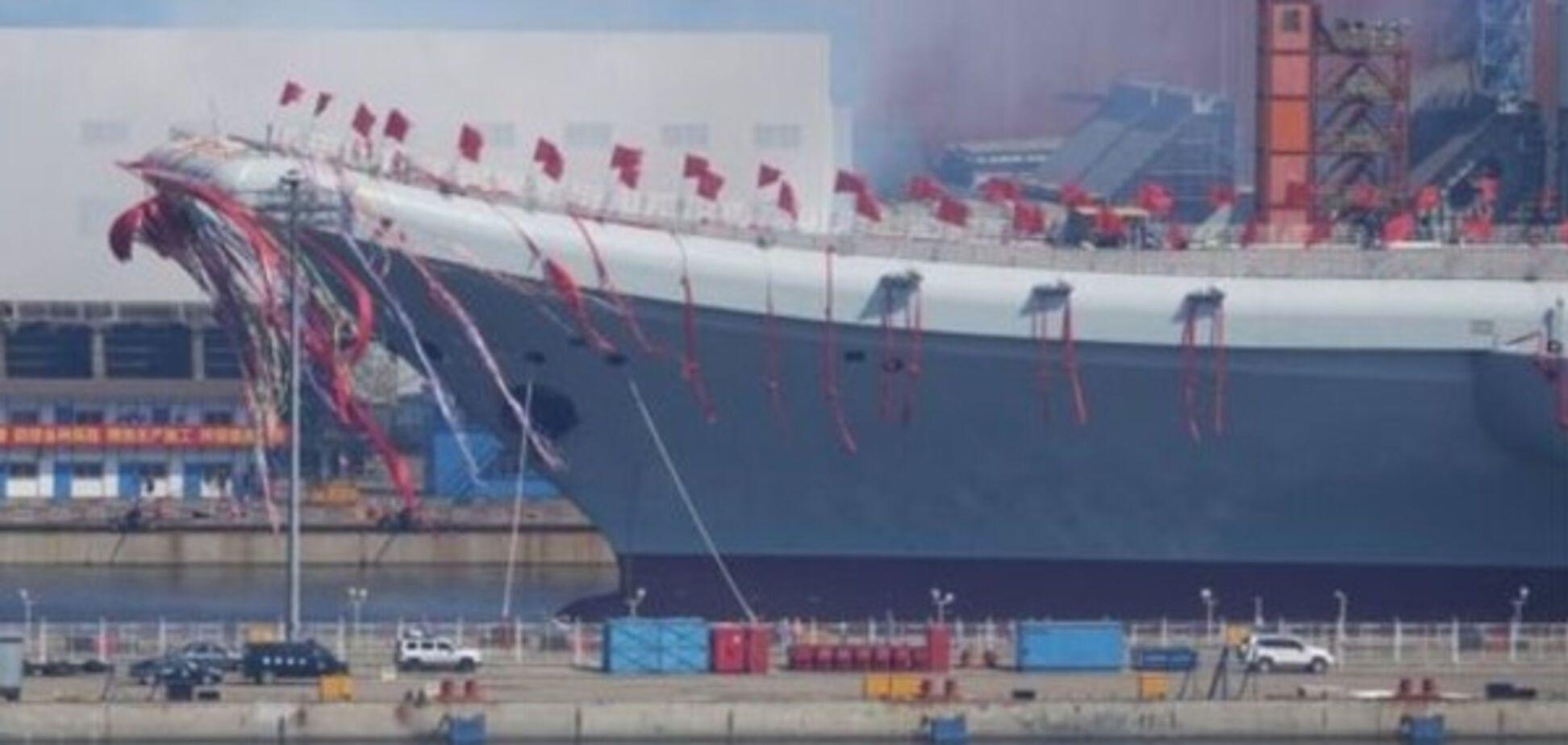 флот Китаю