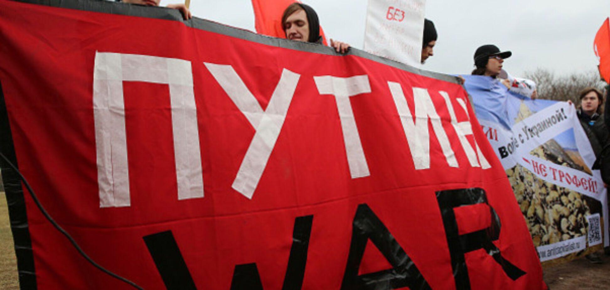Путін, війна, протест